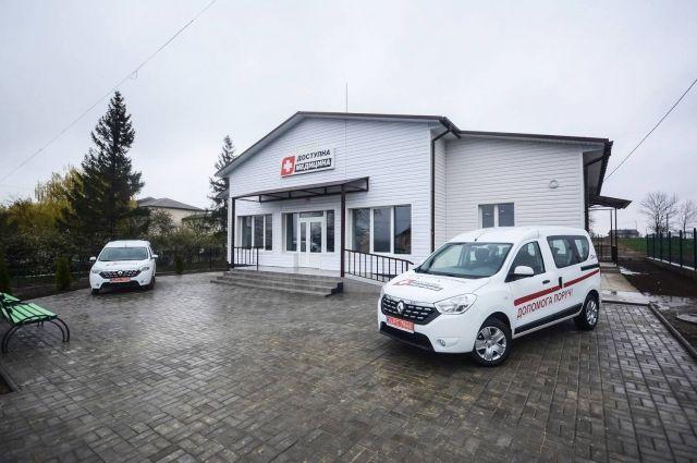 Амбулаторий в селе Остриця Черновицкая область