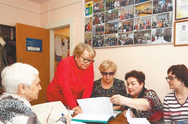 Совет ветеранов района базируется  на проспекте 60-летия Октября.