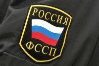Стоимость имущества оценили в 700 тысяч рублей.