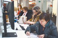Узнать ольготах можно во флагманском офисе ЮЗАО.