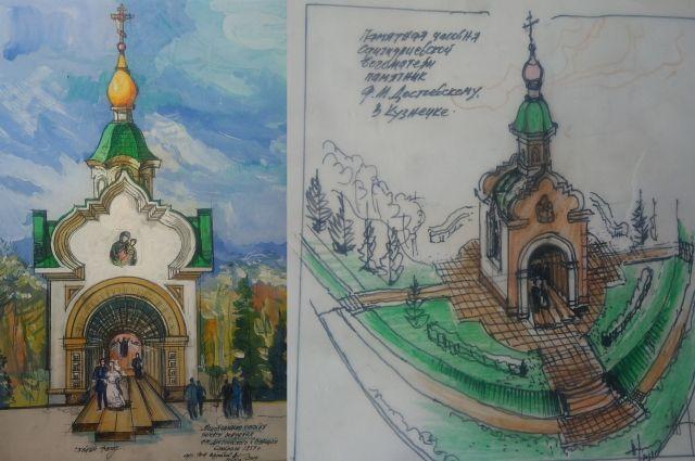 Таким видит памятник Достоевскому его автор.