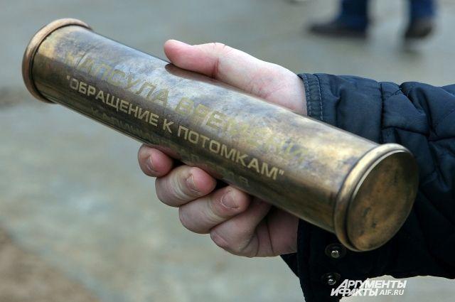 Губернатор Калининградской области проинспектирует строительство онкоцентра