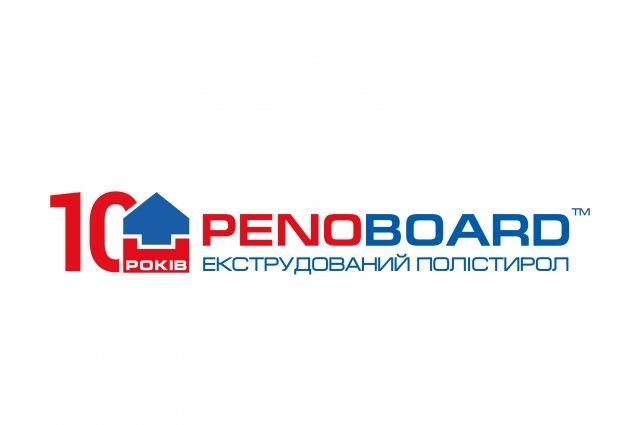 Экструдированный пенополистирол ТМ PENOBOARD: 10 лет теплой заботы
