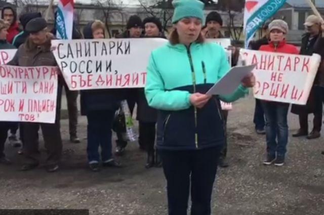 Митинг прошел на окраине города - это единственное место, которое было согласовано с мэрией.