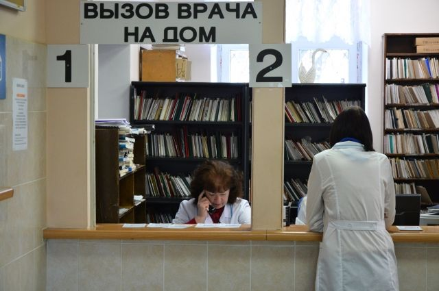 На приём к узким специалистам иногда приглашают через несколько месяцев после записи.