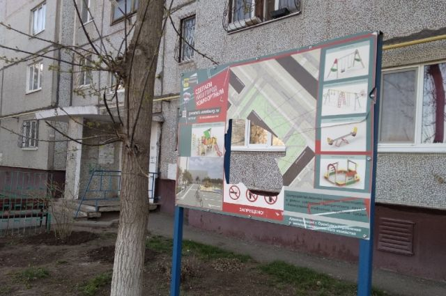 В Оренбурге общественники нашли недостатки в благоустроенных дворах