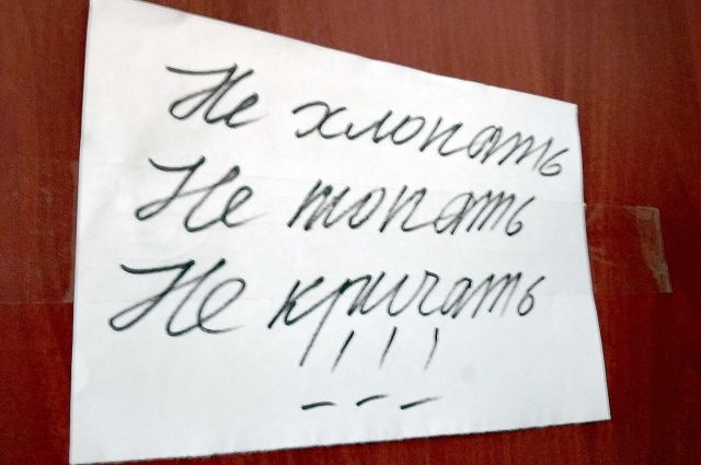 В «хороший» хостел пьяных, «под кайфом» или даже просто неопрятных гостей не заселят.