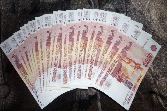 Больше трех млрд рублей хотели незаконно перевести за границу из Сибири