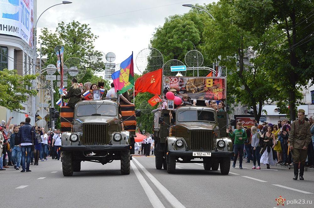 Краснодар, 2015 г.