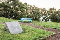 На месте первой маевки в Уфе установлен камень.