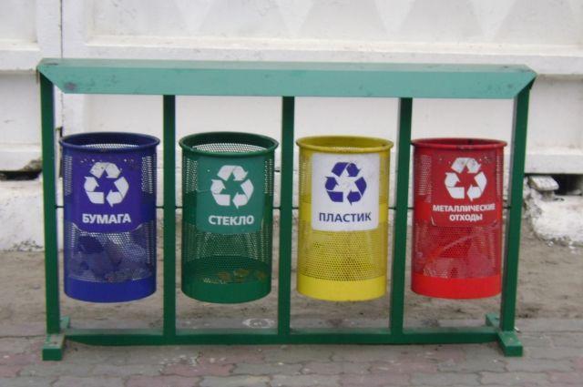 В Челябинске начнут вывозить раздельные отходы