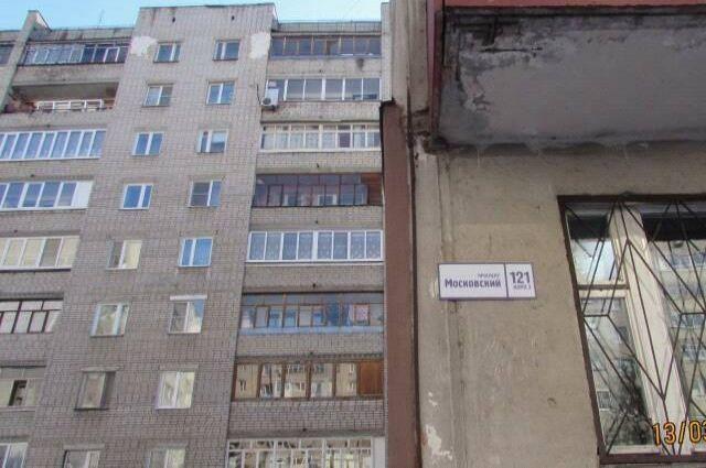По результатам ремонтов отдельных домов специалисты фонда выявили завышение применённых расценок.