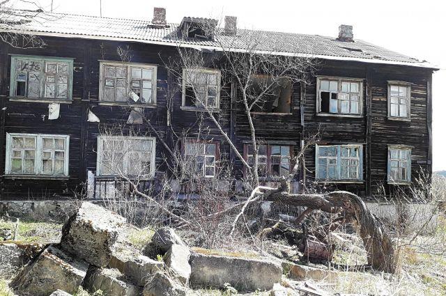 Восемь бараков снесут в Хабаровске в ближайшее время.