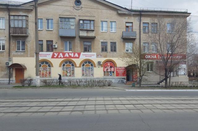 В Новотроицке разыскиваются водитель, сбивший женщину, и очевидцы ДТП