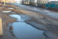 В Оренбургском районе деньги дорожного фонда расходовались на другие цели.