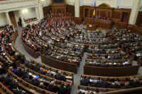 Верховная Рада приняла в целом закон об украинском языке.