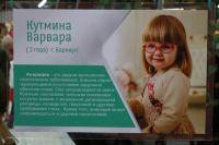 Двухлетняя Варя Кутмина стала участницей фотовыставки, посвященной детям с редким заболеванием.