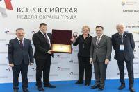 Тюменский завод стал лучшим на конкурсе в области охраны труда