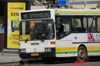 Для подготовки к праздникам в центре города перекроют движение всех видов транспорта. Атобусы и троллейбусы изменят свой маршрут