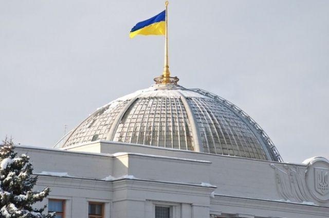 Рада требует усилить ответственность за выдачу паспортов РФ жителям Донбасс