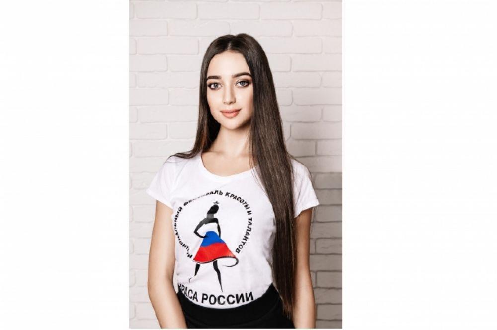 Колезнева Анастасия, 21 год