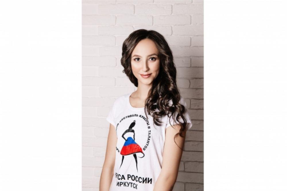 Денисова Анна, 20 лет