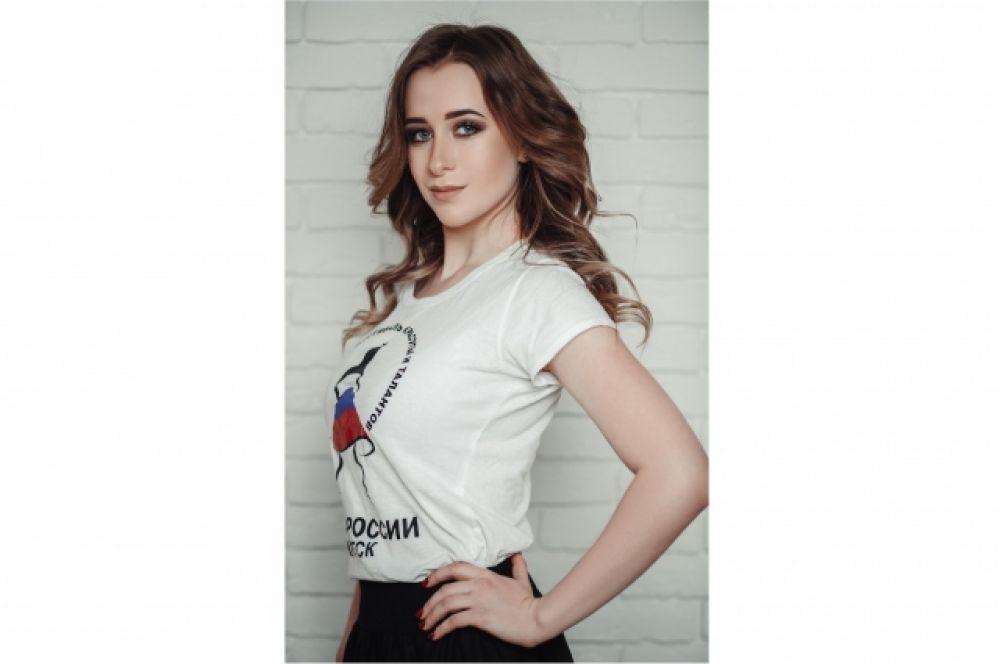 Касимова Ксения, 18 лет
