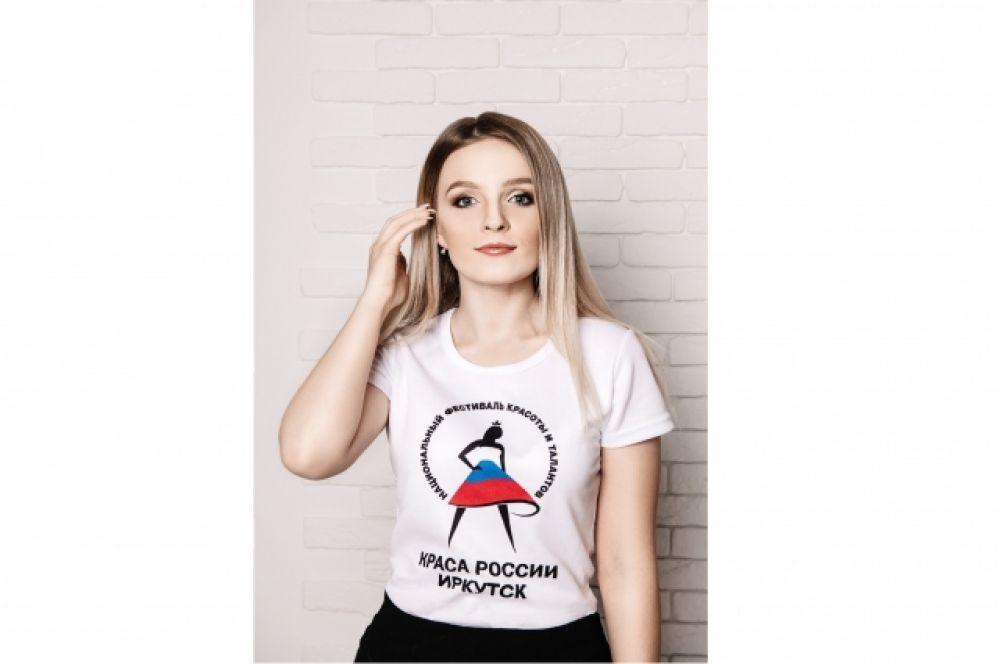 Решетина Дарья, 20 лет