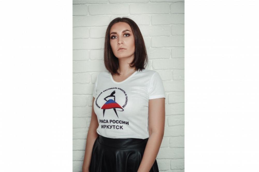 Абдиримова Софья, 26 лет