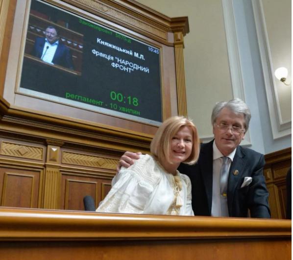 Ирина Геращенко и экс-президент Украины Виктор Ющенко в разгар споров и правок о законе о национальном языке.