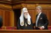 """Одним из """"гостей"""" заседания был Филарет - патриарх православной церкви Украины"""