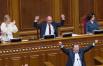 Момент принятия закона - на заднем плане спикер Рады Андрей Парубий радуется принятому языковому закону