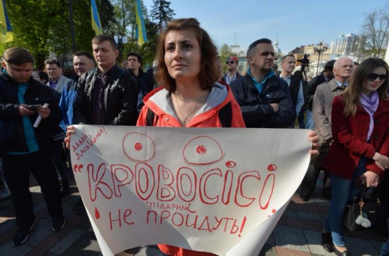 Красноречивый плакат - вспоминаем экс-премьера Николая Азарова, чей украинский был очень