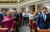 Депутаты поют гимн перед принятием законопроекта