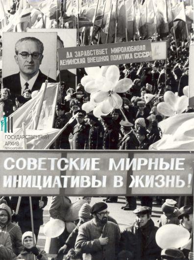 Первомайская демонстрация трудящихся на Октябрьской площади, 1983 год.