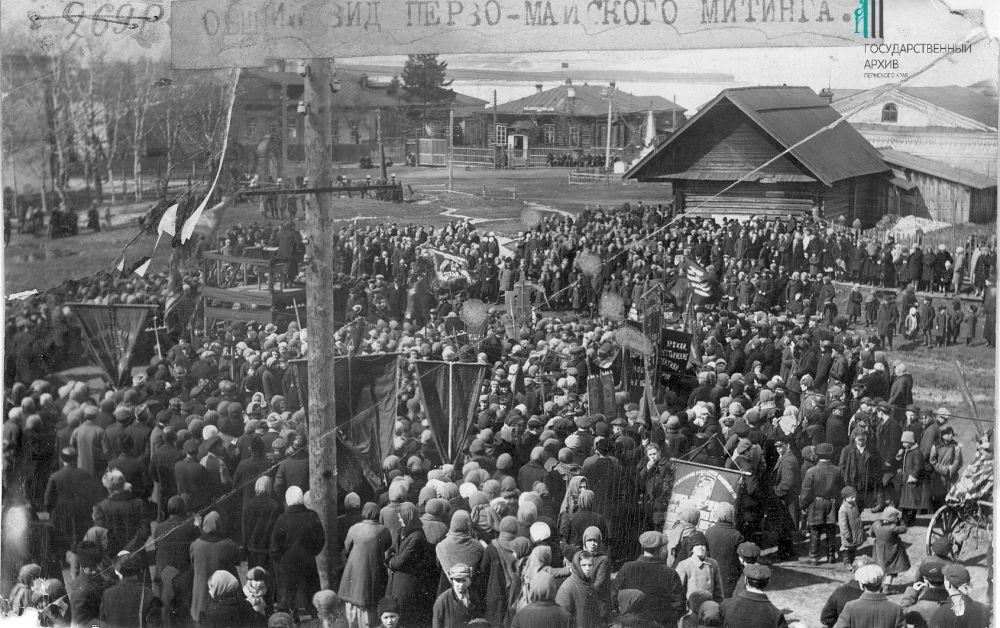 Общий вид Первомайского митинга в Мотовилихе, 1929 год.