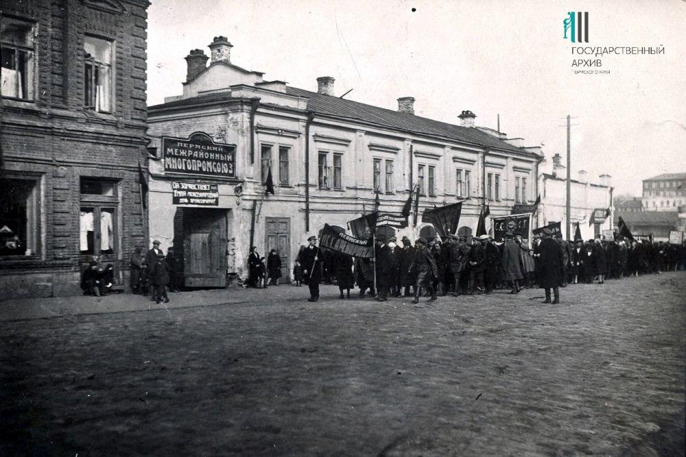 Колонна трудящихся Пермского лесдревпромсоюза на демонстрации.
