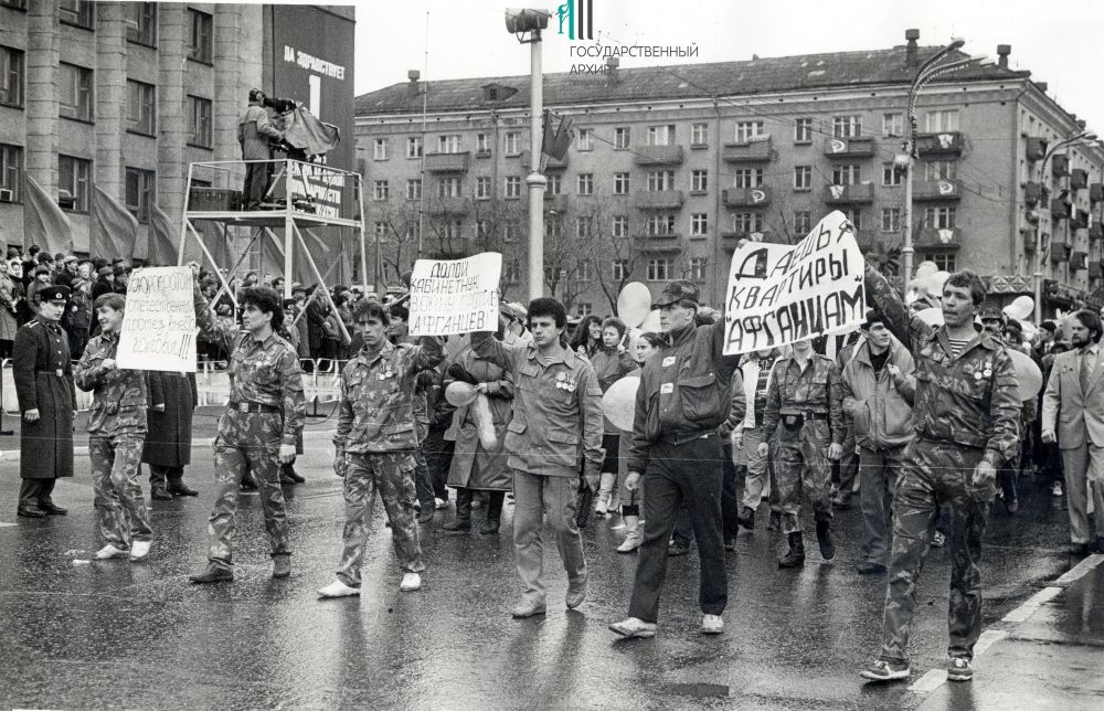 Колонна воинов-афганцев с лозунгами во время первомайской демонстрации, 1990 год.