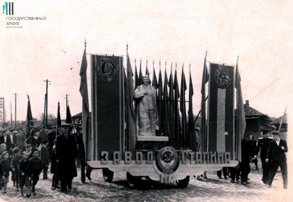 Колонна трудящихся завода имени Свердлова на первомайской демонстрации, 1950 год.
