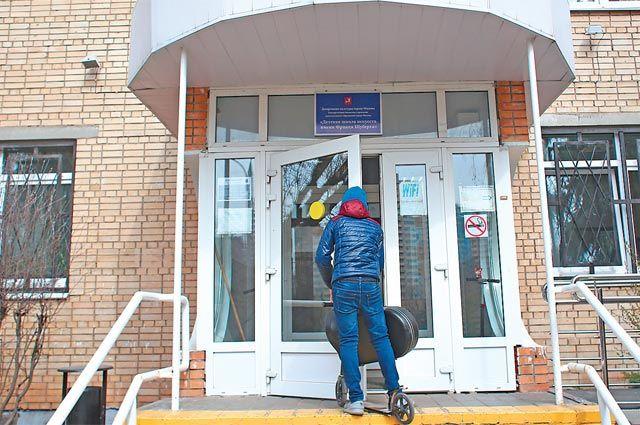 В школе обучаются и дети района, и пенсионеры по программе «Московское долголетие».
