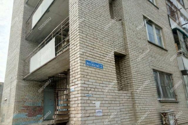 В Орске произошло ЧП на ул.Энтузиастов.