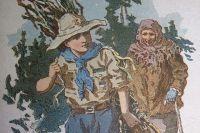 «Будь готов оказать помощь слабому». Фрагмент открытки, 1915 г.