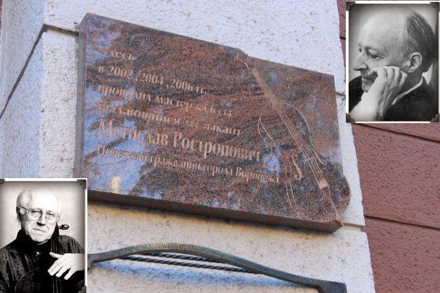 Своей малой родиной М.Ростропович считает Оренбург.