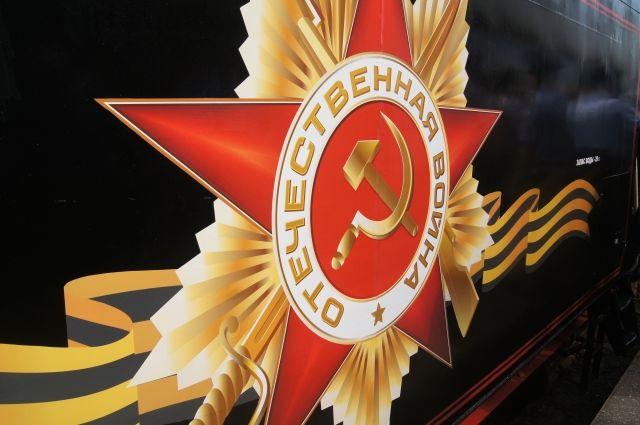 Тюменцы готовятся к празднованию Дня Победы