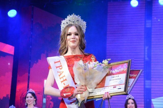 Лейля Шакурова