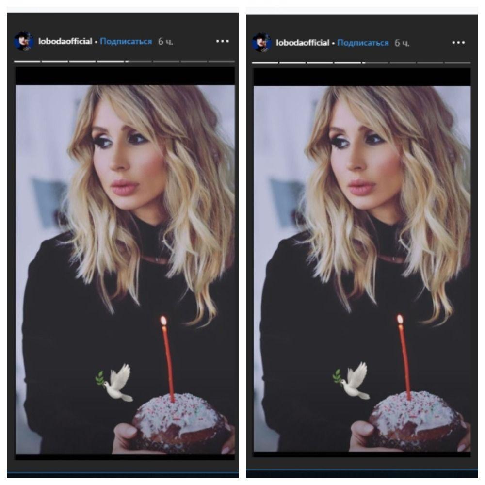 LOBODA в сторис выставила символичное фото с пасхальным куличом.