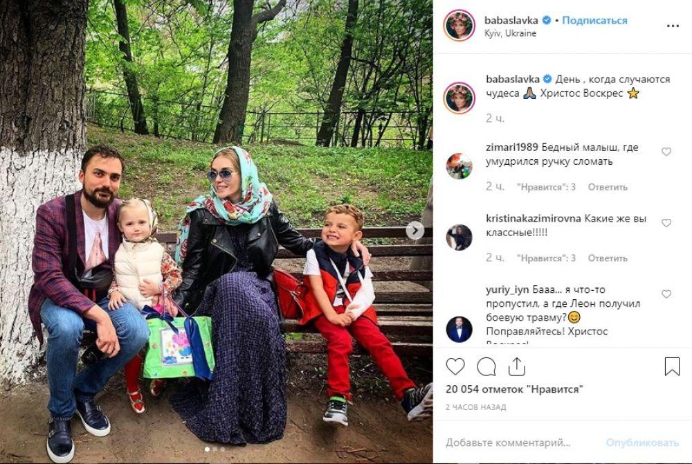 Слава Каминская также выставила милое семейное фото.
