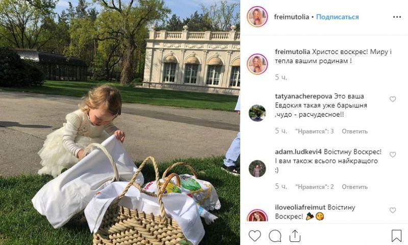 Олтга Фреймут показала уже подросшую доченьку и пожелала тепла и мира украинским семьям.