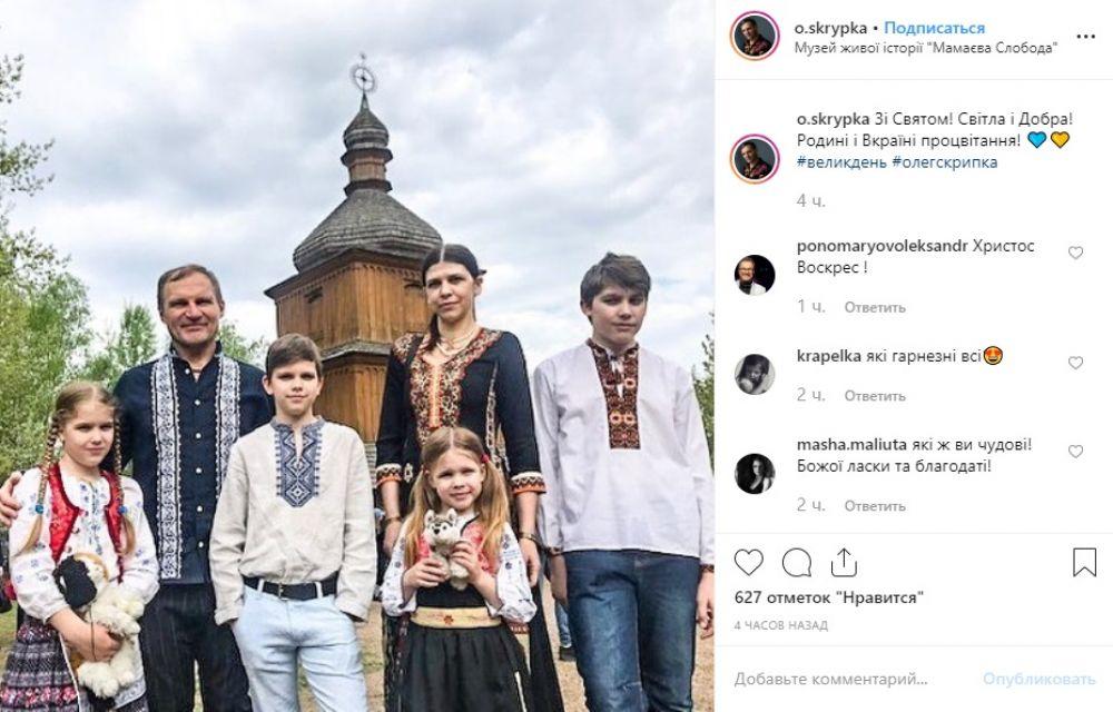 Олег Скрипка большой семьей освятил пасхальные куличи.