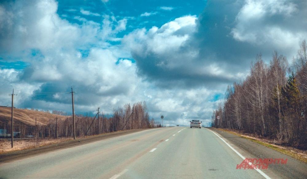 Путь лежал не близкий - в Тогучинский район НСО.